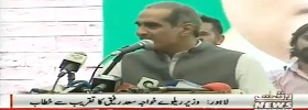 Kh Saad Addressing in Lahore