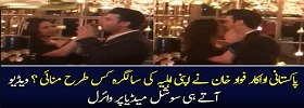 How Fawad Celebrated Wife BD