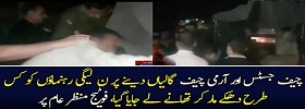 Police Action Against Pmln Workers