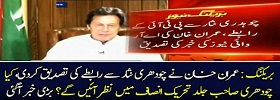 Khan Admitted Contact with Nisar