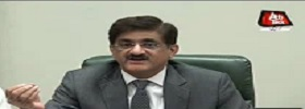 CM Sindh Press Conference