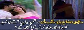 Rabi Pirzada New Song Goes Viral
