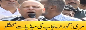 Chaudhry Sarwar Media talk