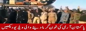 Blood Warming Video of Pak Army