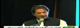 PM Addressing Overseas Pakistanis