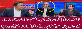 Irshad Bhatti Not Happy from PTI