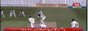 PAK Starts S.Africa Tour With Win