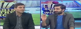 Behind The Wicket With Moin Khan