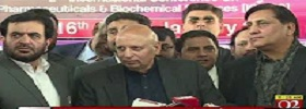 Gov Punjab Ch Sarwar Media Talk