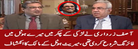 Zardari Fired Bullets in my Hotel