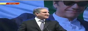 SMQ Addressing PK Community