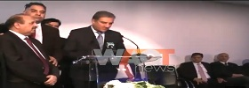Shah Mahmood Speech in London