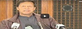 PM Khan Addressing in Islamabad