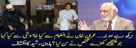 What PM Khan Said to Inzamam
