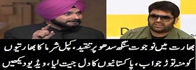 Kapel Comes Out in Fav of Sidhu