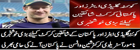 Watson Ready to Come Pakistan