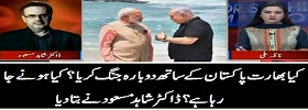 What is Modi Being Told Against PAK