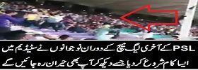 What Youth is Doing in Nat. Stadium