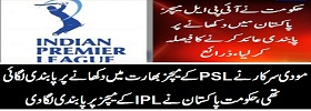 IPL Banned in PAK Before Start