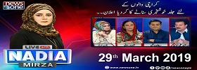 Live With Nadia Mirza