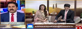 Subh Savaray Pakistan