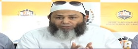 Mushtaq Ahmed Press Conference