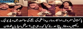 Leak Video of Actress Maria Wasti