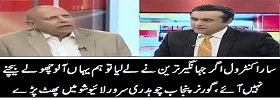 Sarwar Blasted on Jehangir Tareen