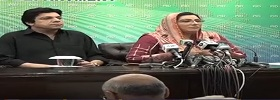 PTI Ministers Press Conference