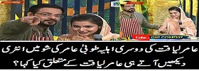 Tooba Amir Surprise Visit of Show