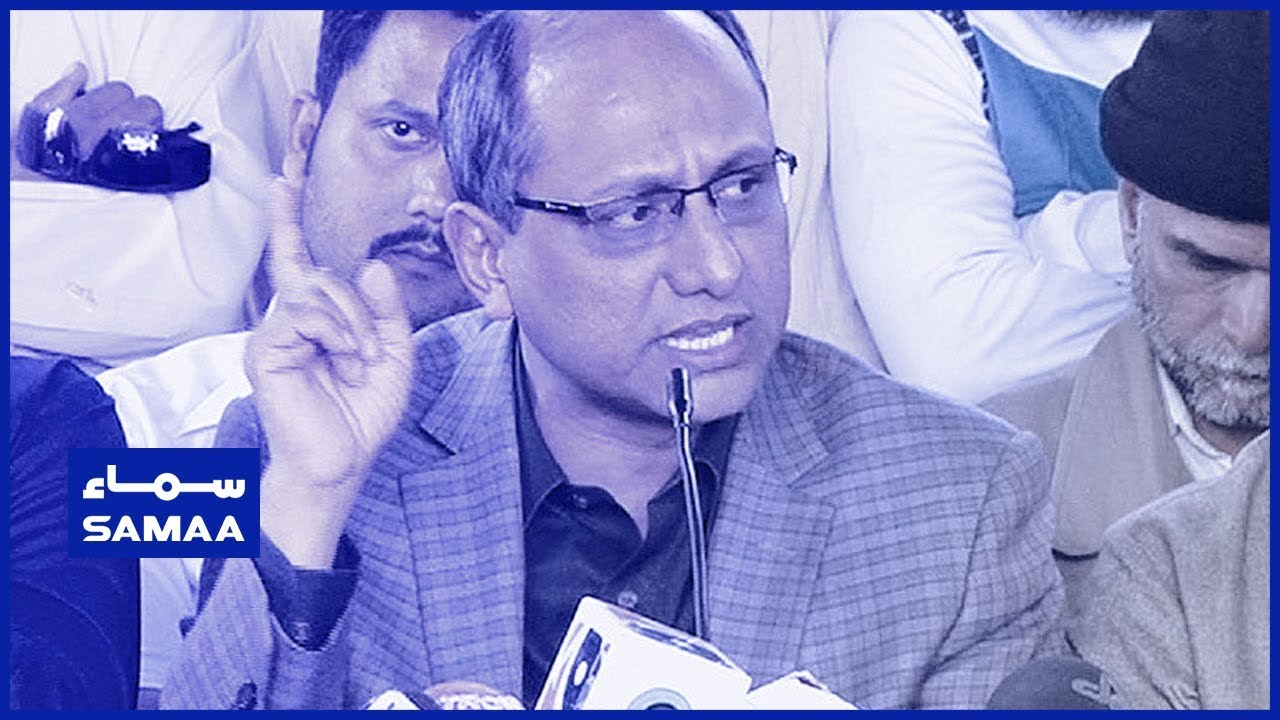Saeed Ghani Press Conference