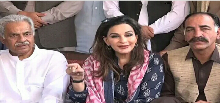 Sherry Rehman Press Conference