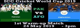 PAK to Face Afghans in 1st Warmup