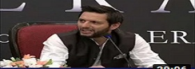 Shahid Afridi Press Conference