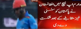 Afghanistan Crush Pak in Warmup
