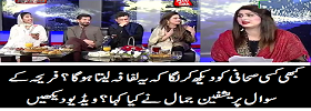 Who Are The Journalist Take Lifafa