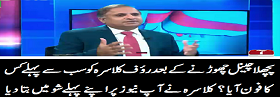 Who Called Klasra after Leaving 92