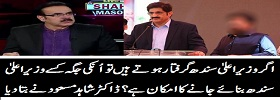 Who Will be New CM Sindh?