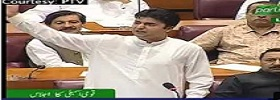 Murad Saeed Speech in Assembly
