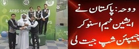 PAK Wins Asian Snooker Team Ch