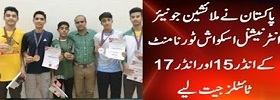 PAK Wins Under 15 17 Squash Event