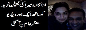 Meera New Video With Cap Naveed