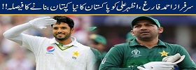 Azhar Ali to Replace Sarfraz as CAP