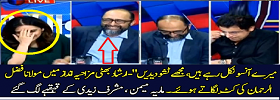 Bhatti Makes Fun of Moulana Fazal