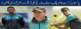 PCB Removed Coaching Team