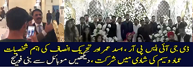 DG ISPR Spotted in Imad Walima