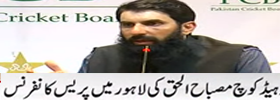 Misbah Ul Haq hold a Press Conference