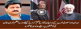 Hamid Analysis on PM IK Mediation