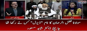 Who Called Molana Diesel First