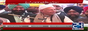 Gov Sarwar Media Talk in Nankana